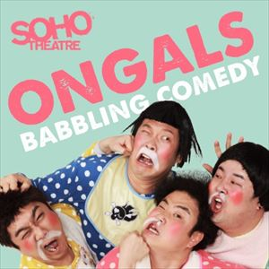 Ongals: Babbling Comedy