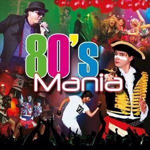 80's Mania 2019