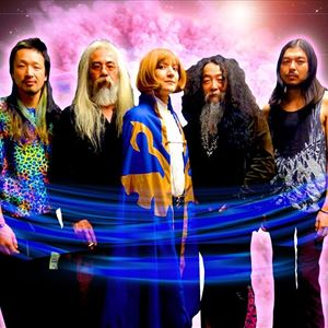Acid Mothers Temple + Some Became Hollow Tubes