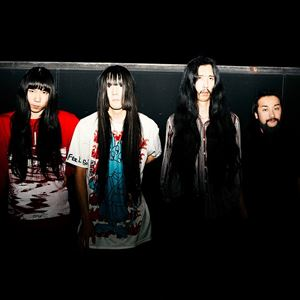 Bo Ningen Live at Antics' 7th Birthday