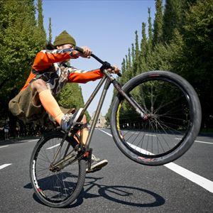Cycle Revolution Festival