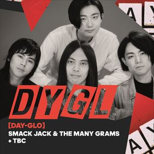 DYGL at The Joiners