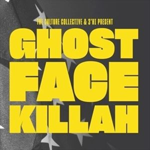 Ghostface Killah (Wu-Tang Clan) Exclusive DE Show