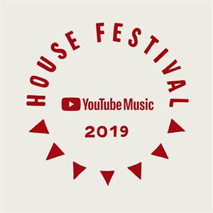 House Festival 2019