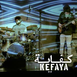 Kefaya - Presented by The London Jukebox