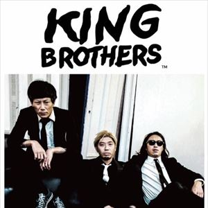 King Brothers.