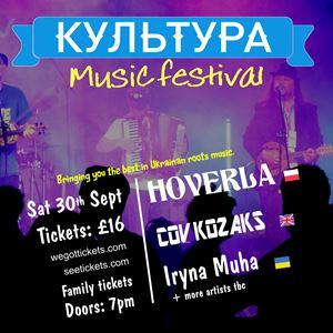 Kultura Music Festival