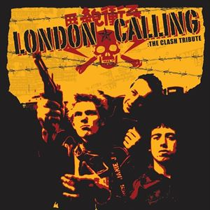 The Clash London Calling