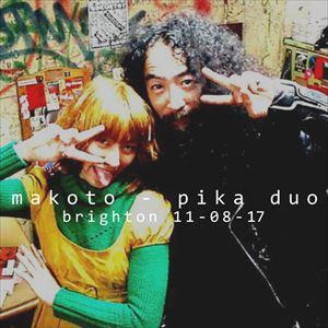 MAKOTO/PIKA DUO c/o Dictionary Pudding