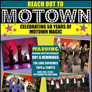 Reach Out To Motown