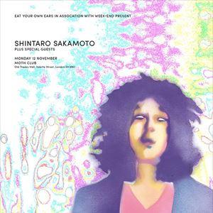Shintaro Sakamoto