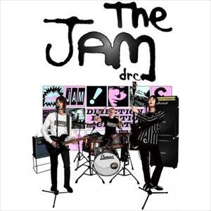 The Jam DRC at Mojitos, Maidenhead