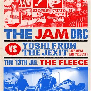 The Jam DRC + Yoshi from The Jexit