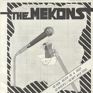 The Mekons & Alternative TV