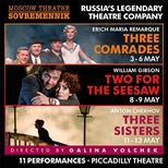 The Sovremennik Theatre Season