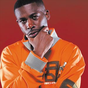 GZA - 25 Years of Liquid Swords