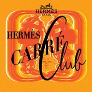 Hermès Dubai Exhibition Test